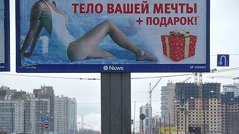 Рекламный рынок под прессом