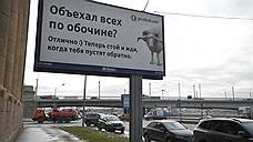 Социальная реклама в борьбе за позитив
