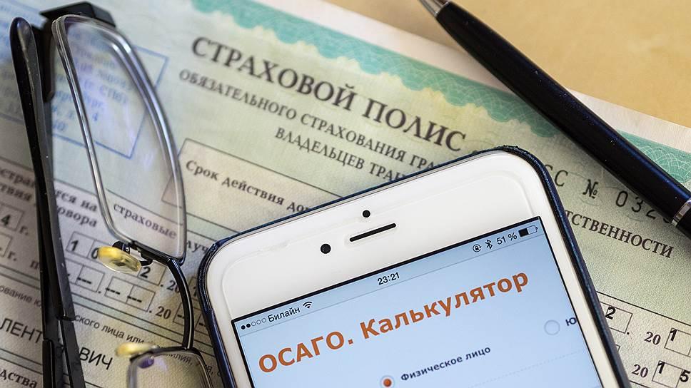 Пока электронные сервисы в страховом сегменте не имеют достаточного проникновения в быт россиян