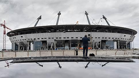 Главный на стадионе