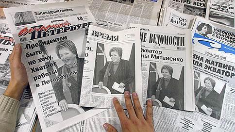 Медиастазы  / СМИ