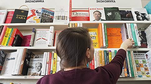 Успех по слогам  / Литература