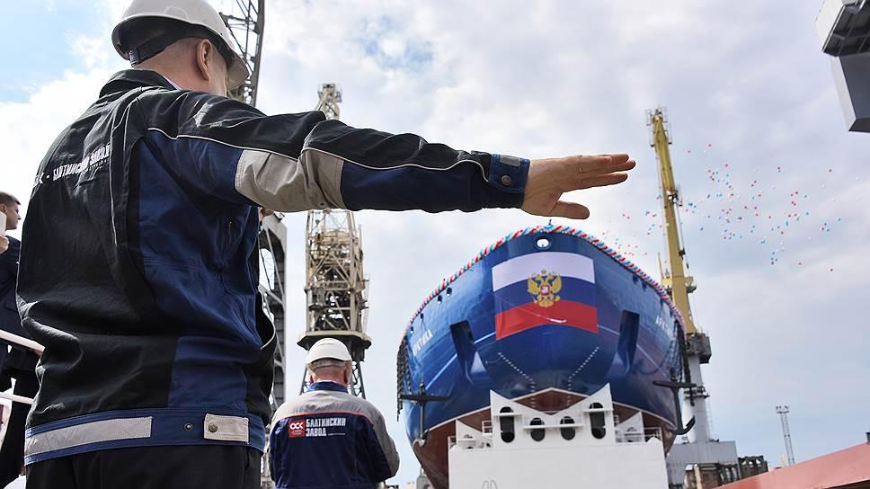 Спуск крупнейшего в мире атомного ледокола «Арктика» откладывался дважды. Не исключено, что и на передачу готового корабля заказчику Балтийскому заводу понадобится несколько подходов
