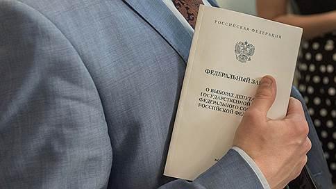 Электоральный квартет  / Юриспруденция
