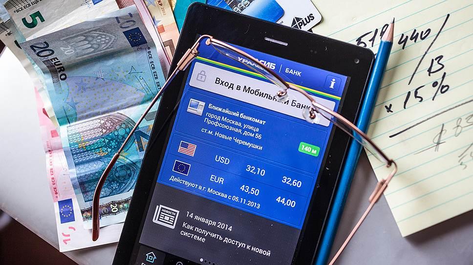 Банки спб онлайн