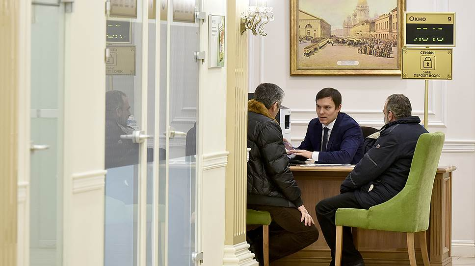В России доля private banking в доходах кредитных учреждений составляет не более 1%, а на Западе — 10–15%