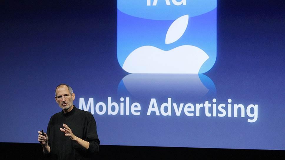 Заметки могут быть и в форме видео или аудио. Даже шоу Стива Джобса причисляют к «живым блогам», полагая, что без них успех Apple не был бы таким громким