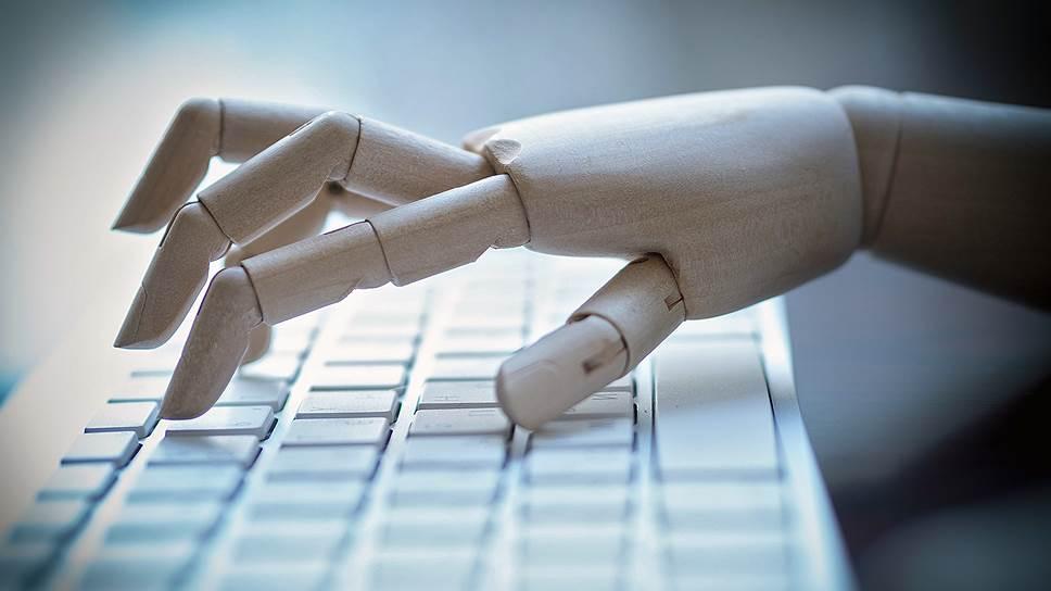 Методы социальной инженерии позволяют убедить неискушенного в технологиях сотрудника добровольно совершить преступление