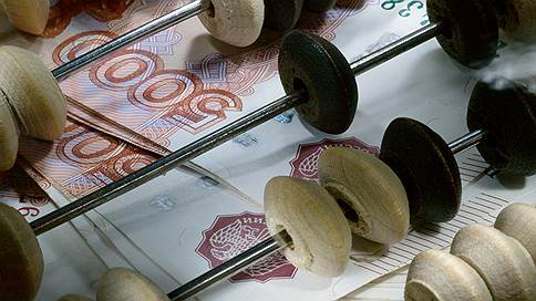 Налог обложили мораторием  / Фискальная политика
