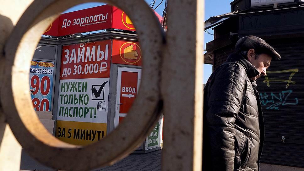 По итогам 2016 года объем портфеля микрозаймов вырос на 7% и составил около 71 млрд рублей