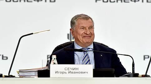 """Восходящая """"Звезда"""" Игоря Сечина  / Точка роста"""