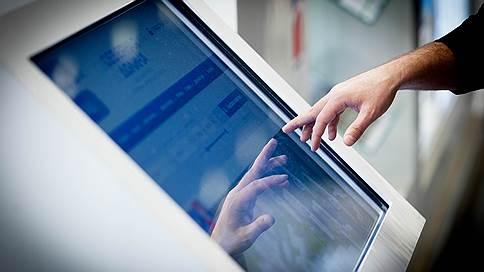 Цифровая крепость  / Технологии