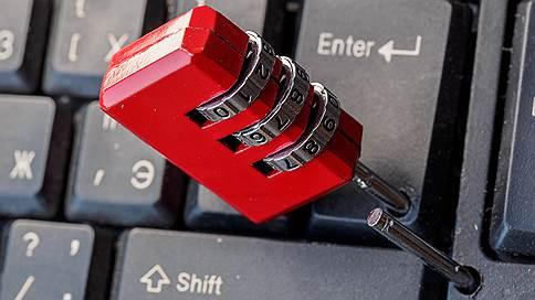 Безопасность до блокировки доведет  / технологии