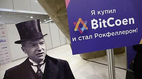 """Технологии в режиме """"отжим""""  / Элиты и стартапы"""