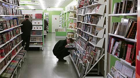 В поиске независимости  / Книжный рынок