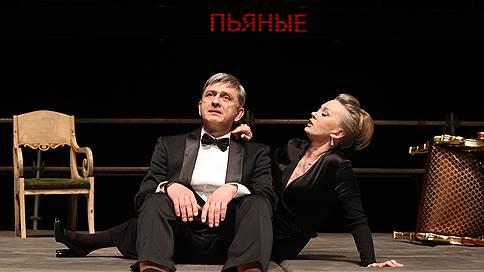 Чемпион Европы по театру  / Афиша