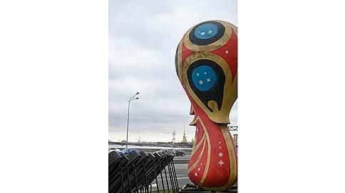 Чемпионат мира по футболу — 2018 в России  / Календарь игр