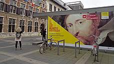 Антверпен в Год Рубенса