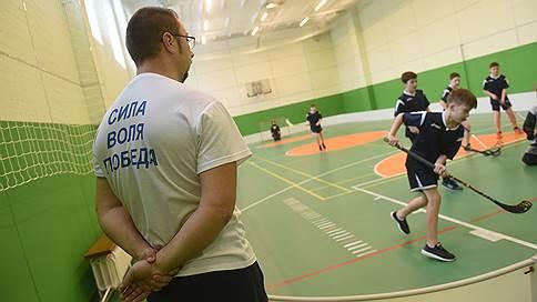Всестороннее развитие  / Детский спорт