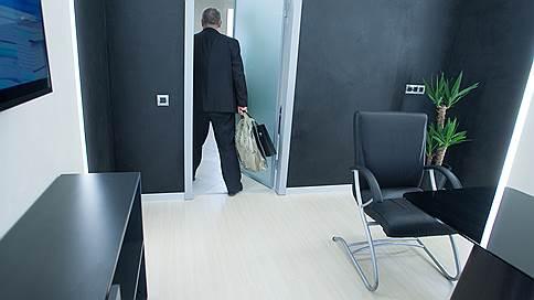 Новый формат рабочего места  / Перспективы