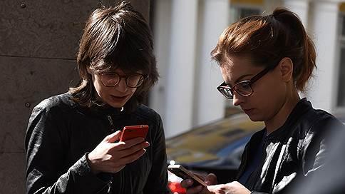 Что нам светит  / Средства защиты от синего света смартфонов