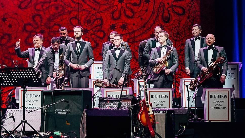Московский джазовый оркестр