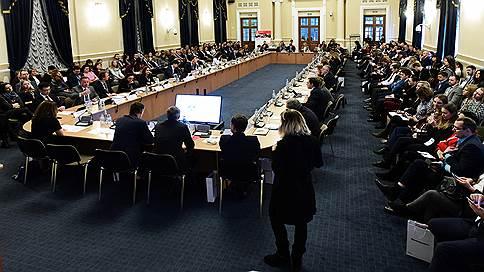 Бизнес на законодательных виражах  / Конференция