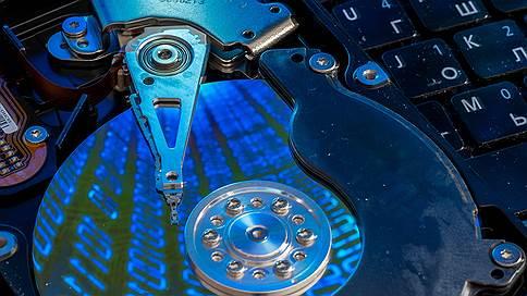 Энергетика присматривается к новым технологиям  / Блокчейн