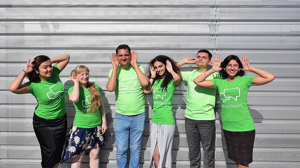 Портал www.YouHear.ru был создан в соответствии с международными стандартами проекта Hear Peers