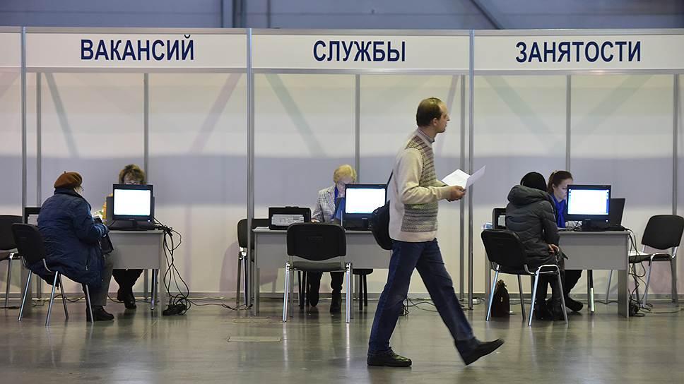 В Петербурге организациями выделено 21 797 рабочих мест для трудоустройства инвалидов, из них занято 14 733, что составило 67,6% от квоты. Данный показатель самый высокий в стране