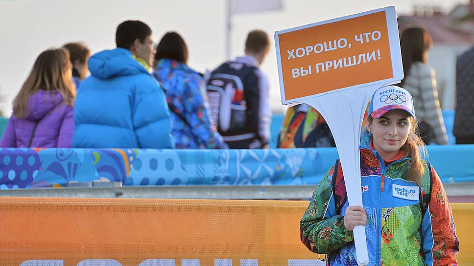 Олимпиада и чемпионат мира по футболу сыграли важную роль в популяризации волонтерского движения в России