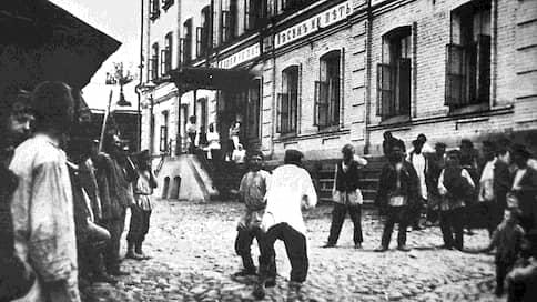 Петербургская благотворительность: частное дело государственного масштаба  / История вопроса