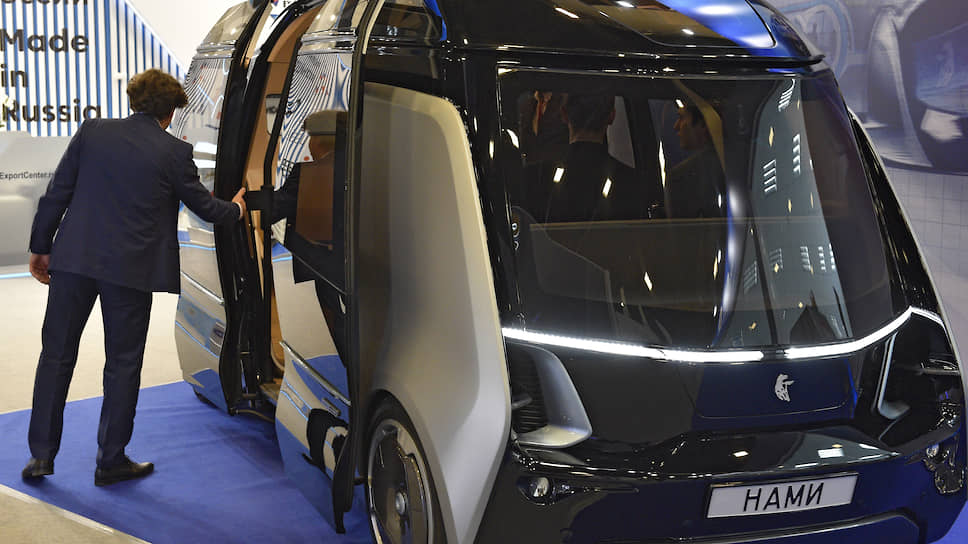 Каким будет городской транспорт