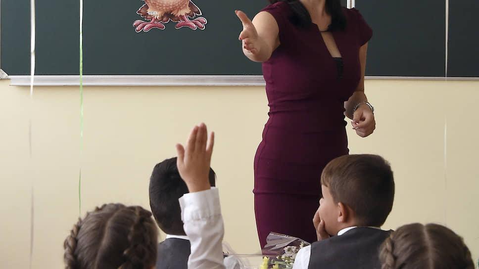Численность педагогов в возрасте 22–25 лет едва достигает 5,5%