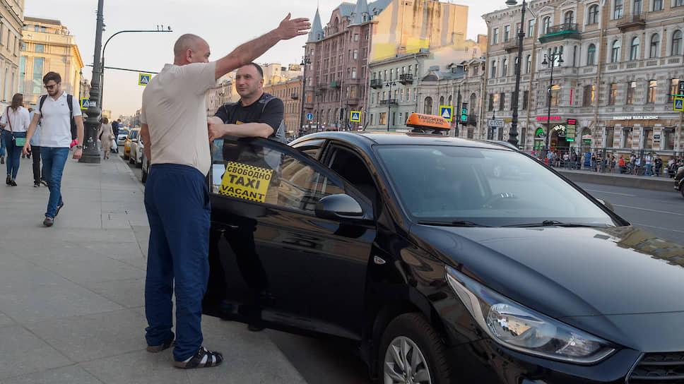 Как проверить закрыто ли административное дело наезд на пешехода