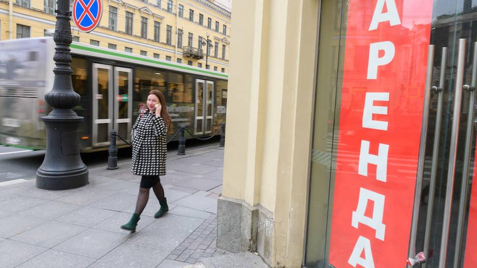 Рост количества свободных помещений на главных торговых улицах Санкт-Петербурга, начавшийся летом 2019 года, достиг максимального уровня в декабре — 8,5%
