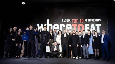 WHERETOEAT Russia: Петербург в начале списка  / Стиль Рестораны
