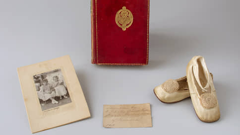 Туфельки великой княжны, фотография и визитная карточка  / Стиль Вещи