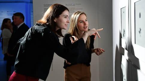Музеям нужна молодежь  / Стиль Искусство