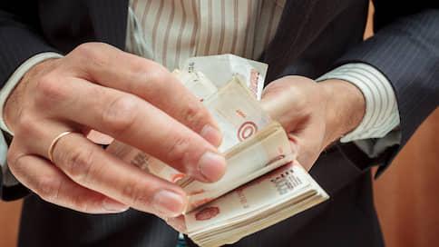 Кредит под ноль  / Малый и средний бизнес