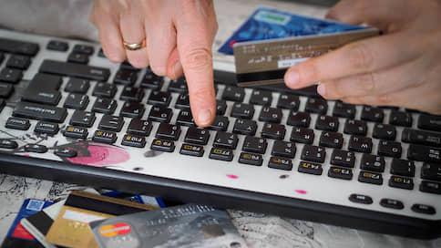 Онлайн-гонка  / Торговля