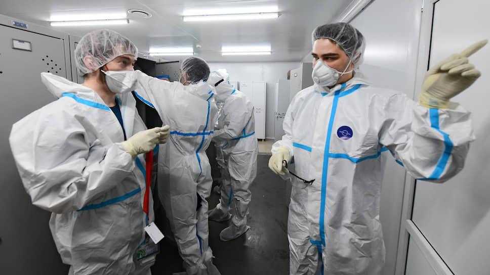 Из-за пандемии и кризиса реальные доходы россиян сократятся, однако в условиях снижения доступности медпомощи в государственных клиниках они будут вынуждены обращаться в коммерческие учреждения