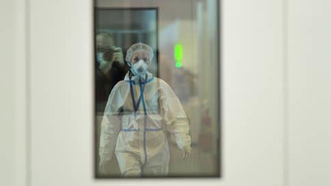 Испытание на прочность  / Пандемия