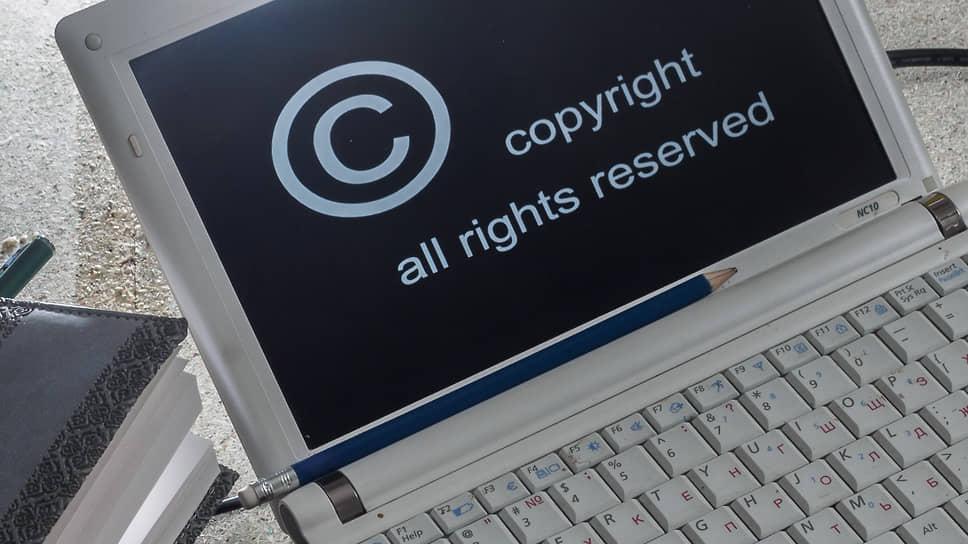 Самым популярным способом защиты интеллектуальной собственности остается взыскание денежной компенсации за ее незаконное использование