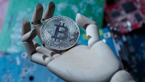 Чеканить виртуальную монету  / Криптовалюта