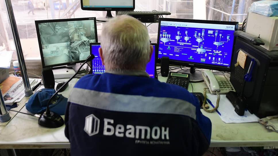 За последний год все заводские площадки ГК «Беатон» были подключены к программно-аппаратному комплексу российской разработки, что позволило автоматизировать процесс работы от получения заказа до момента его отгрузки