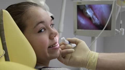 Бормашина замедлила ход  / Лечение зубов