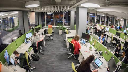 IT-сектор тягается суглеводородами  / Офисная недвижимость