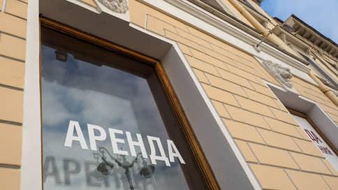 Невский держит вакансию  / Коммерческая недвижимость