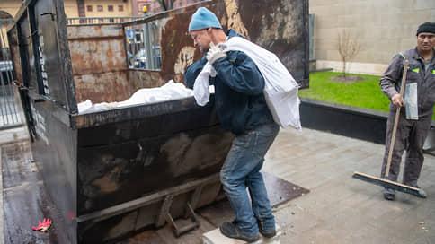 Не мусором единым  / Отходы